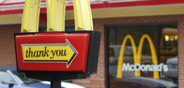 McDonalds Entrance