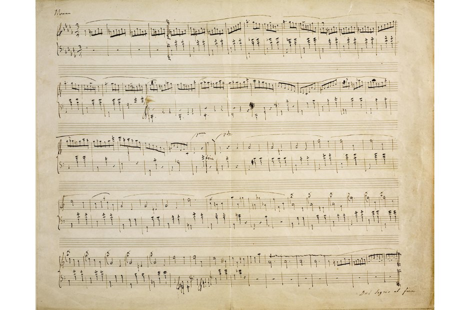 Treasures of the Royal College of Music