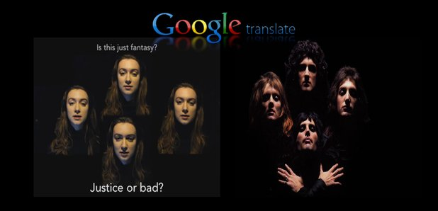 queen bohemian rhapsody lyrics - photo #36